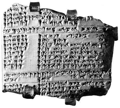 DWT5: Origins of the Alphabet